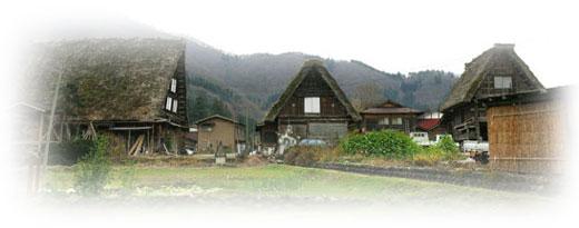 古き良き日本家屋