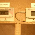 吸放湿実験-5