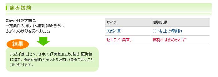 tokucho_003