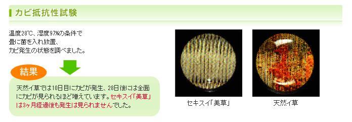 tokucho_005