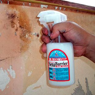 防カビ・消臭・抗菌剤のイメージ