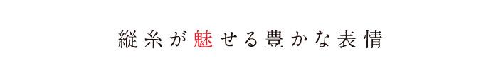 cool_01_04