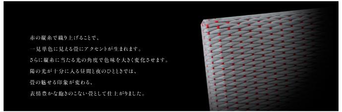cool_01_05