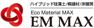 株式会社EMMAX